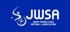 一般社団法人 日本車椅子ソフトボール協会