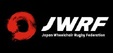 一般社団法人日本車いすラグビー連盟